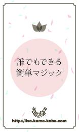 カード(マジック)